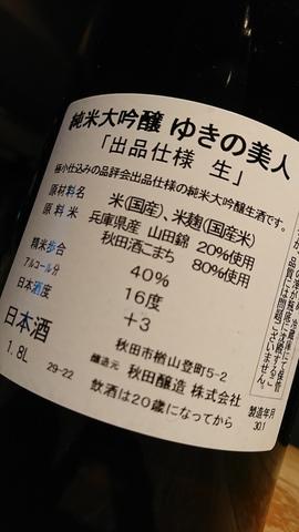 DSC_7958.JPG