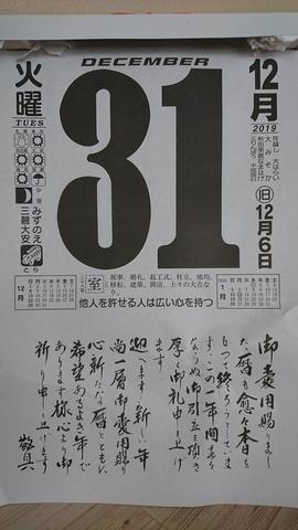 DSC_8007.JPG
