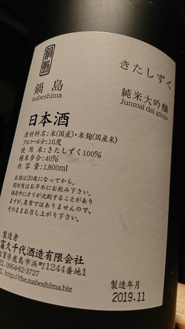 DSC_8034.JPG