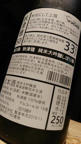 DSC_8038.JPG