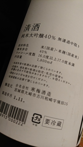 DSC_8073.JPG