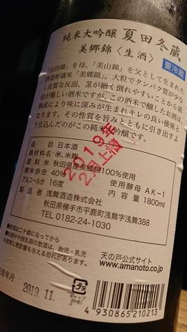 DSC_8075.JPG
