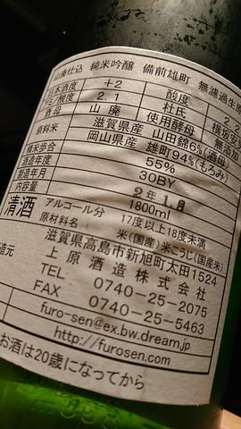 DSC_8121.JPG