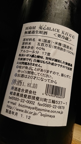 DSC_8149.JPG