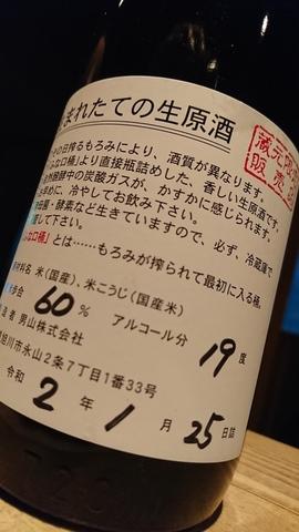 DSC_8220.JPG