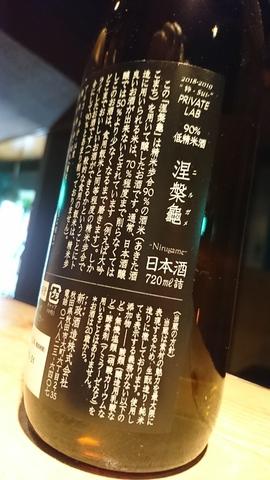 DSC_8231.JPG