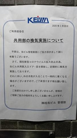 DSC_8430.JPG