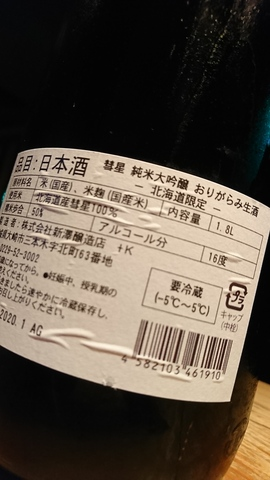 DSC_8453.JPG