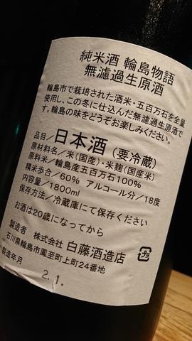 DSC_8501.JPG