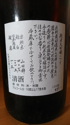 DSC_8505.JPG