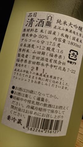 DSC_8503.JPG