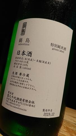 DSC_8561.JPG