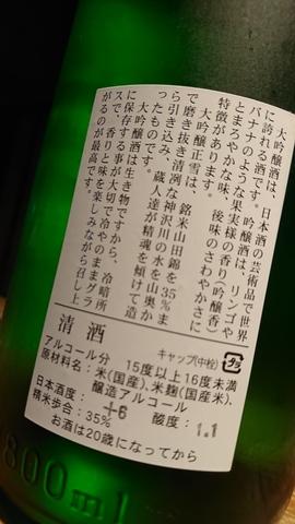 DSC_8578.JPG