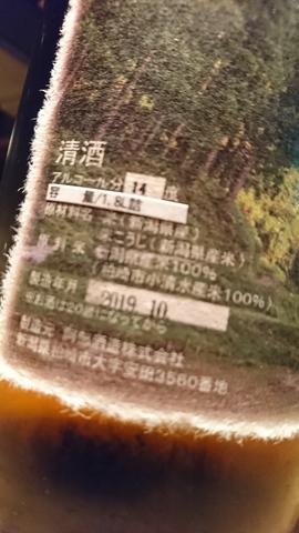 DSC_8665.JPG