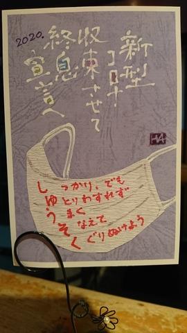 DSC_8812.JPG