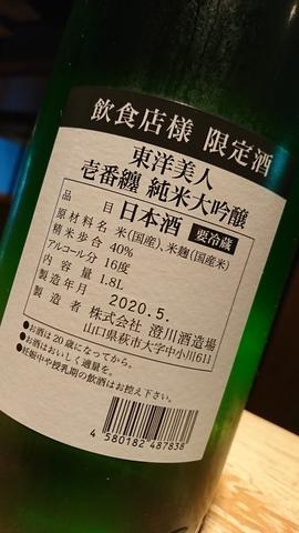 DSC_8896.JPG