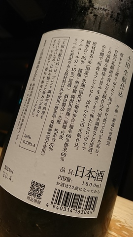 DSC_8937.JPG