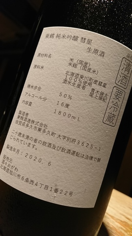DSC_9096.JPG