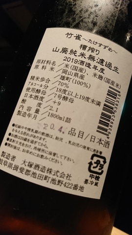 DSC_9106.JPG