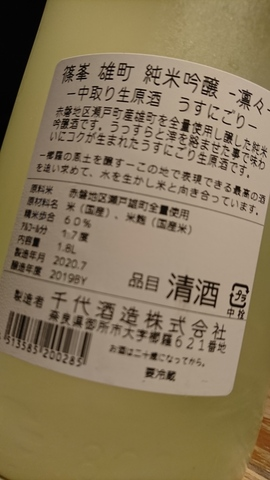 DSC_9197.JPG