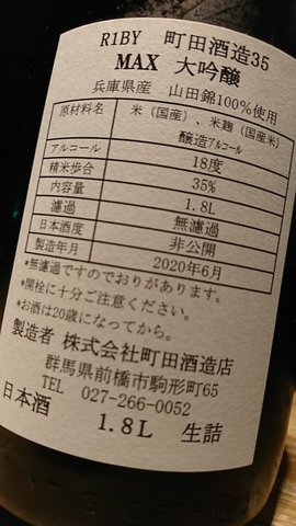 DSC_9281.JPG