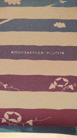 DSC_9269.JPG