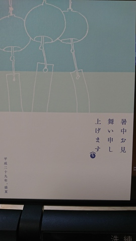 DSC_9248.JPG