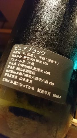 DSC_9324.JPG