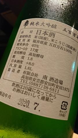 DSC_9379.JPG