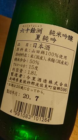 DSC_9408.JPG