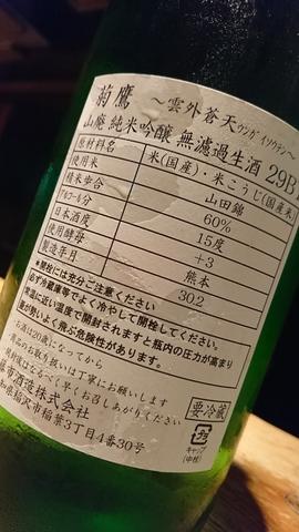 DSC_9428.JPG