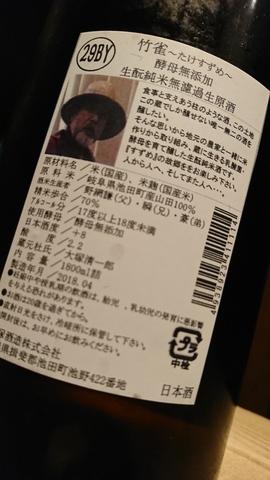 DSC_9504.JPG