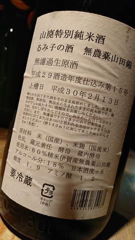 DSC_9520.JPG
