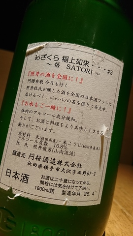 DSC_9533.JPG