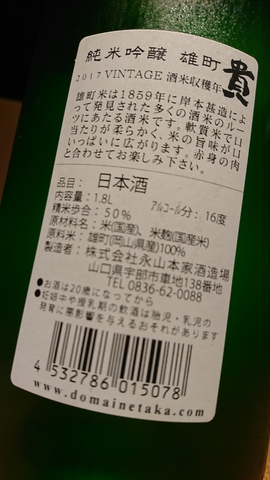 DSC_9544.JPG