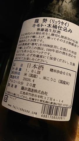 DSC_9592.JPG