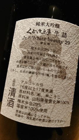 DSC_9600.JPG