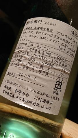 DSC_9609.JPG