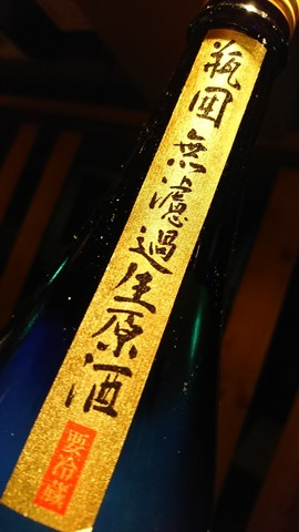 DSC_9627.JPG