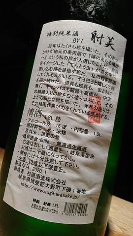 DSC_9660.JPG