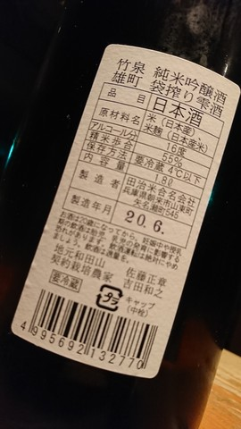 DSC_9863.JPG