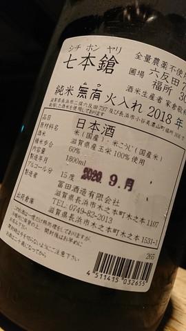 DSC_9874.JPG