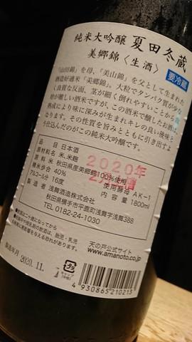 DSC_9896.JPG