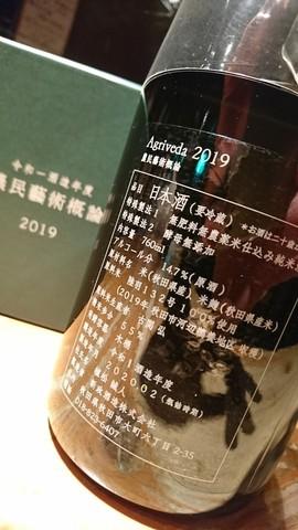 DSC_9909.JPG