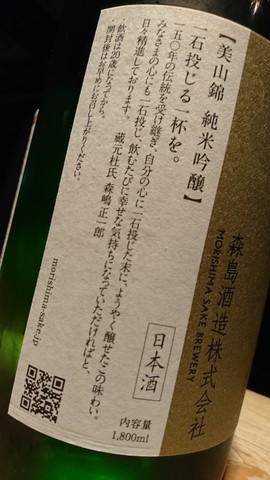 DSC_9921.JPG