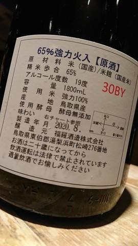 DSC_9997.JPG