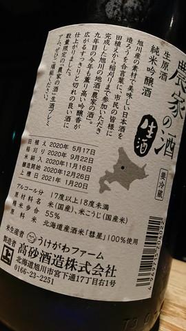 DSC_0673.JPG