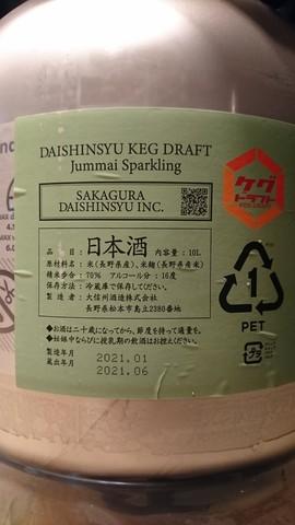 DSC_1437.JPG