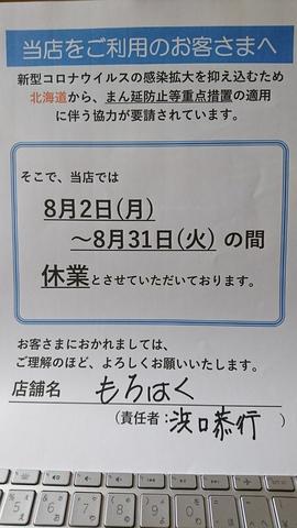 DSC_1737.JPG