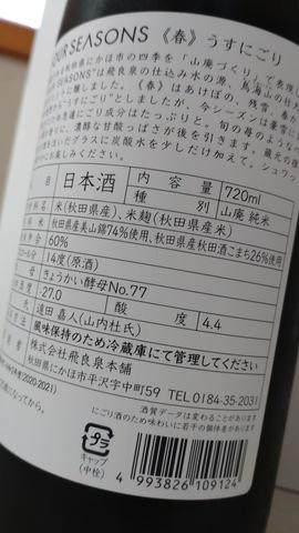 DSC_0000_BURST20210830075939117_COVER.JPG